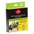 Набор для маринования шашлыка с можжевеловой ягодой и душицей (пакет + приправа), на 3 кг Forester РР-503
