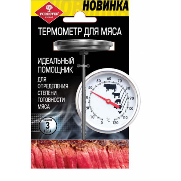 Термометр для гриля Forester С830