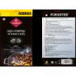 Садж-сковорода чугунная в чехле 38 см Forester, CI-10