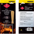 Кочерга 2 в 1, для углей и съемник для решеток/крышек Forester, BBQ-2KM