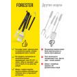 Набор для барбекю Forester, BBQ-3