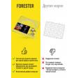 2 в 1: решетка-гриль и подставка для казана Forester, BQ-N20