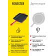 Сковорода-гриль чугунная Forester Red Line CI-04R