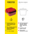 Чугунный террин с крышкой-сковородой Forester Red Line CI-07R