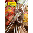 Набор шампуров «Супер-сет» для крупных кусков мяса Forester, RZ-600WUB