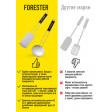 Набор шумовка + лопатка-шпатель для гриля Forester, BC-787