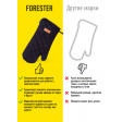 Прихватка-варежка для гриля Forester, BC-796