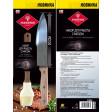 Набор для работы с мясом (нож шефа + силиконовая кисть) Forester, C834