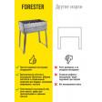 Мангал-дипломат из углеродистой стали в пластиковом чемодане Forester ВС-781С