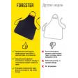 Фартук для гриля с регулировкой длины Forester, BC-794