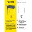 Термо-мангал Forester BQ-701, 65х36