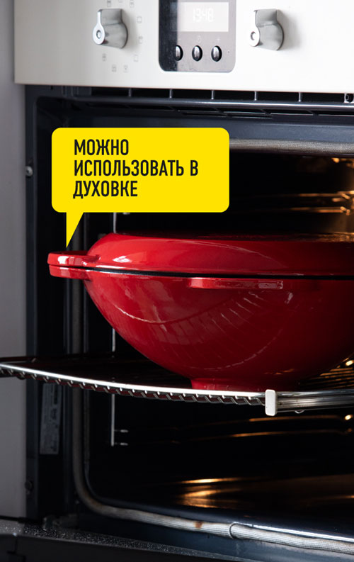 Cковороду можно использовать в духовке